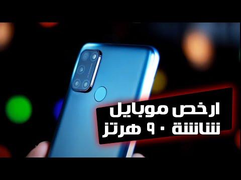 Realme C17 ( سعر ومواصفات ومميزات وعيوب ) ريلمي سي 17
