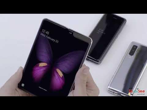 مراجعة هاتف Samsung Fold - سعر و مواصفات و مميزات و عيوب سامسونج فولد
