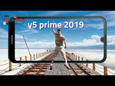 سعر و مواصفات هواوي Y5 Prime 2019 - مراجعة مميزات و عيوب موبايل y5 برايم