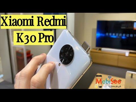 مراجعه Xiaomi Redmi K30 Pro ( سعر و مواصفات ومميزات وعيوب شاومي ريدمي K30 برو )
