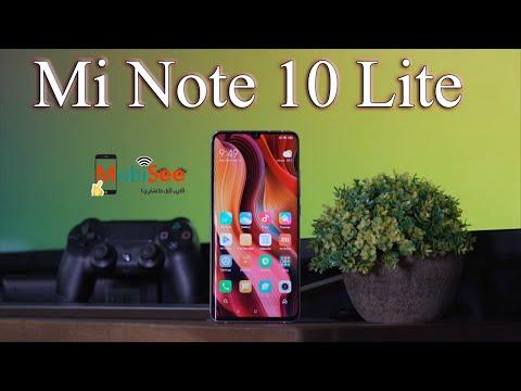 مراجعة شاومي mi note 10 lite ( سعر و مواصفات ومميزات وعيوب مي نوت 10 لايت )