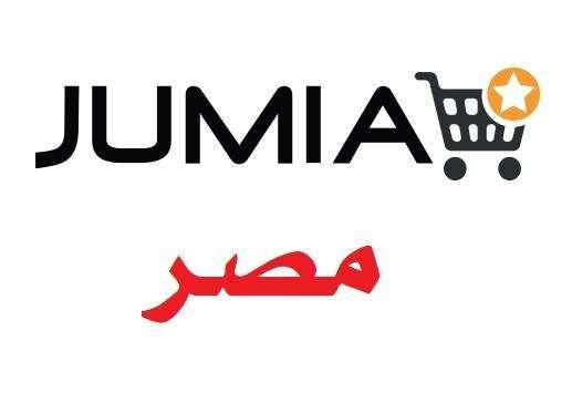 Jumia مصر