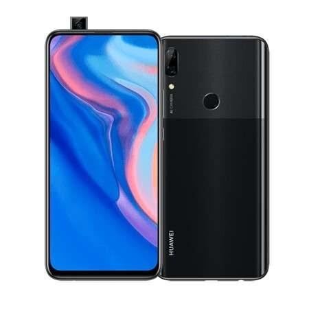 سعر و مواصفات Huawei P Smart Z – مميزات و عيوب هواوي بي سمارت زد