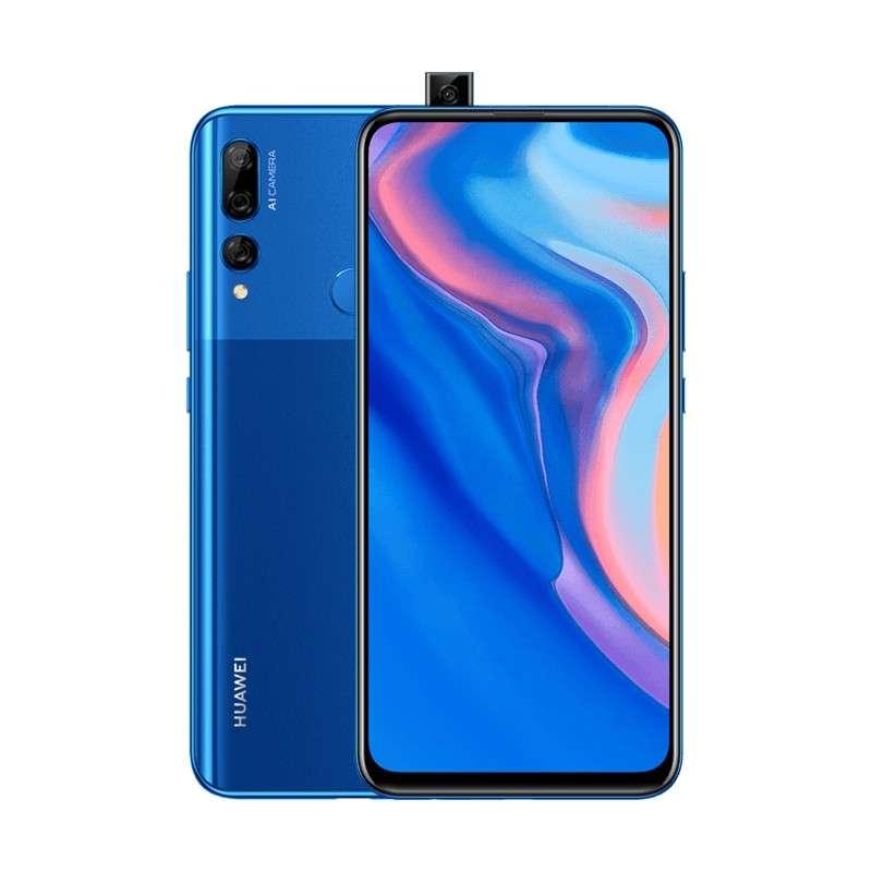 سعر و مواصفات Huawei Y9 Prime 2019 مميزات و عيوب Y9 برايم 2019