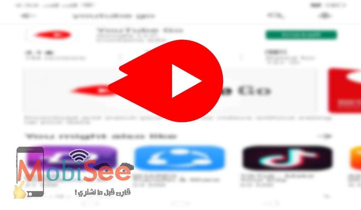 يوتيوب جو