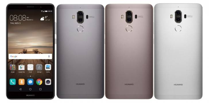 ألوان Huawei Mate 9