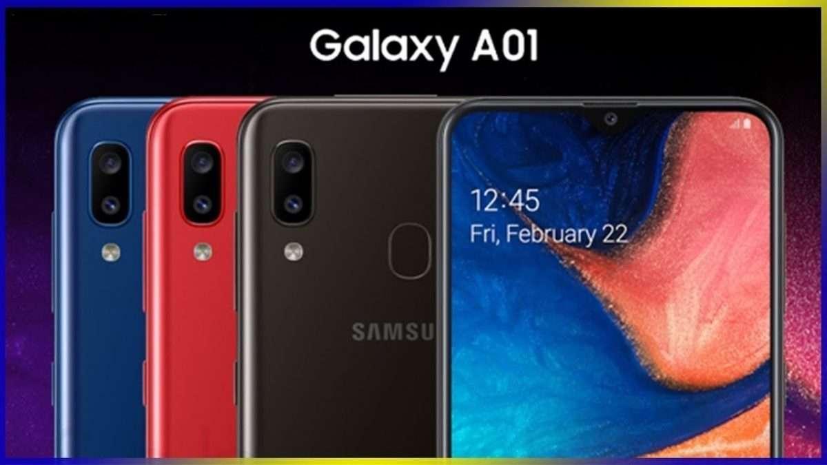 سامسونج جالاكسي A 01 - Samsung Galaxy A01