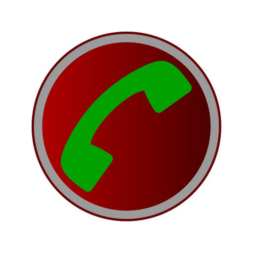 افضل برنامج تسجيل المكالمات