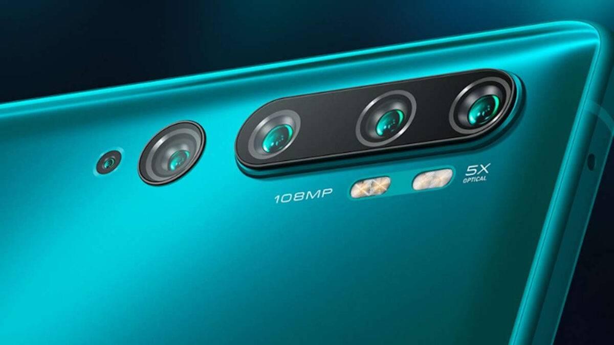 كاميرات Xiaomi Mi CC9 Pro الخلفية