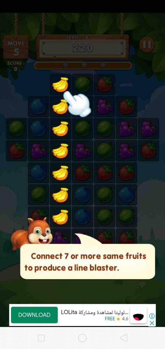 تعليمات لعبة fruit splash