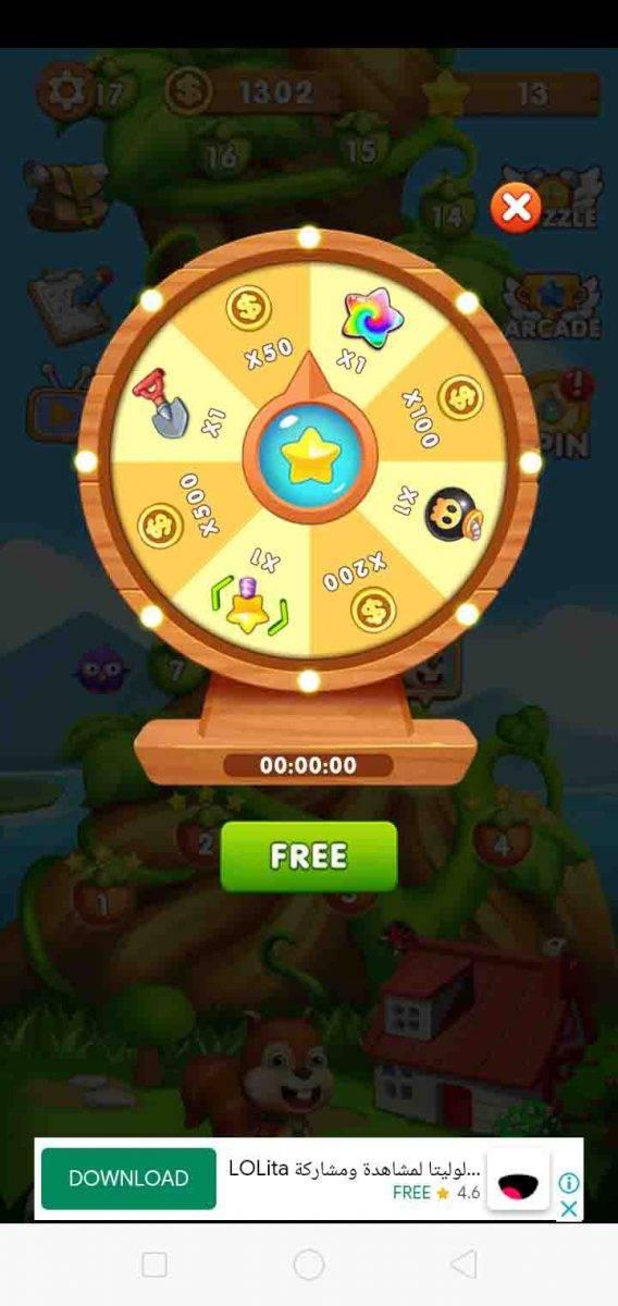 ضربة الحظ في لعبة الفواكة Fruit Splash