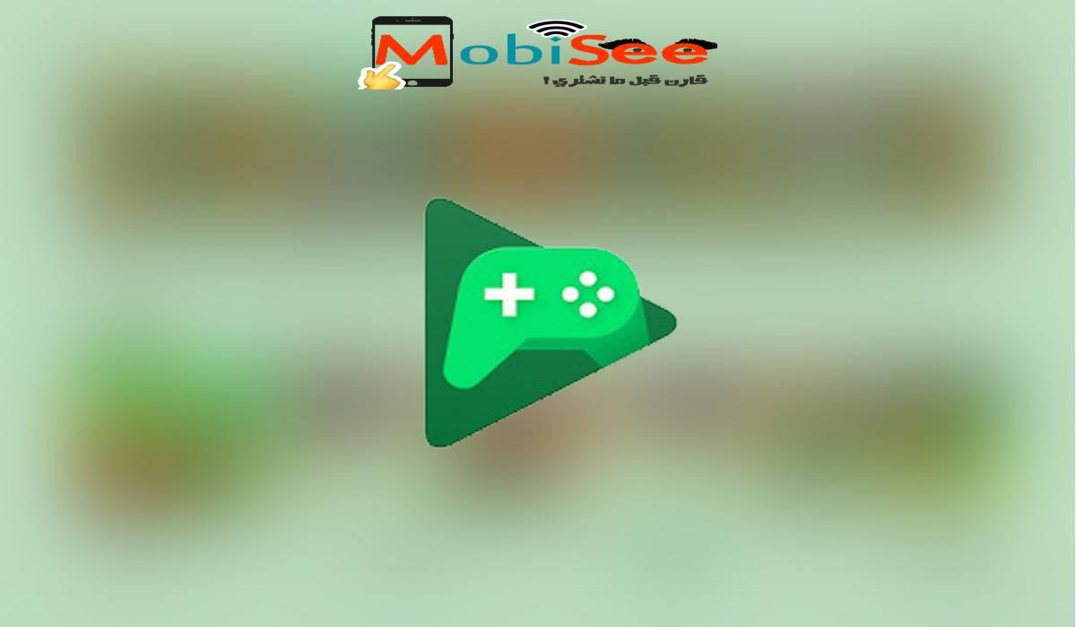 تحميل برنامج Google Play Games لجميع العاب الاندرويد