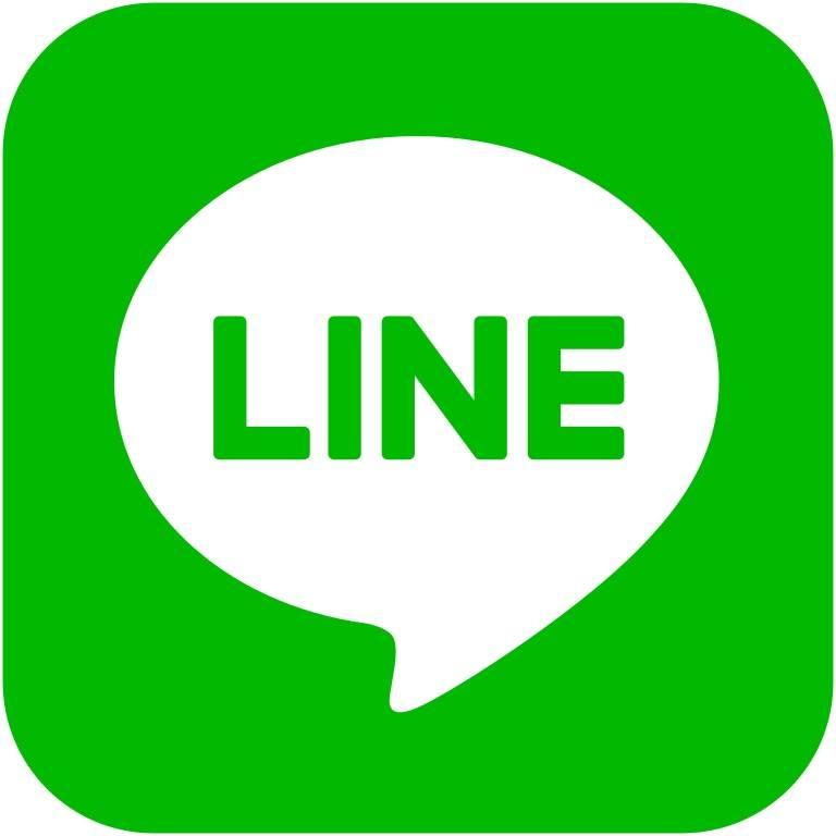 Line لاين