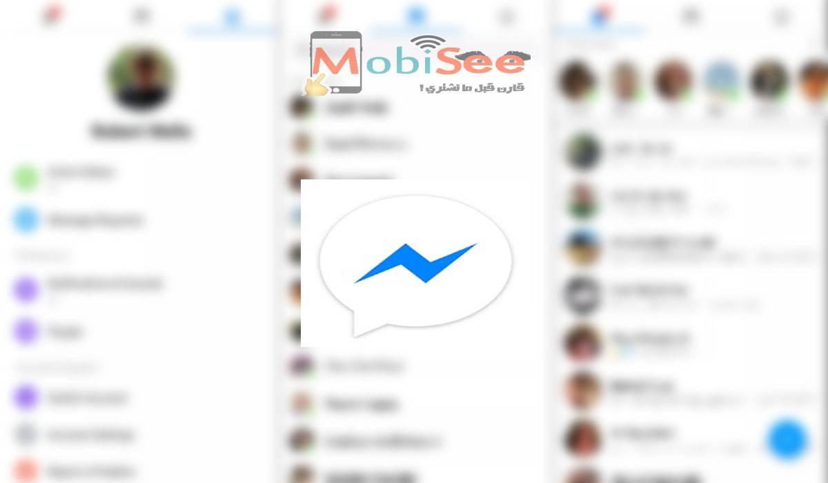 تحميل برنامج Messenger Lite للاندرويد والايفون