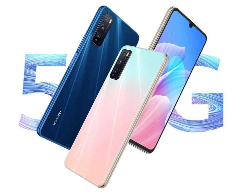 هواوي انجوي زد 5 جي - Huawei Enjoy Z 5G
