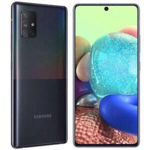 سعر و مواصفات Samsung A Quantum | سامسونج ايه كوانتم