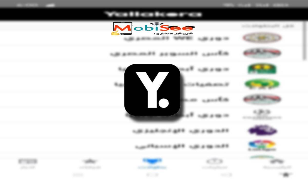 تطبيق Yalla Kora