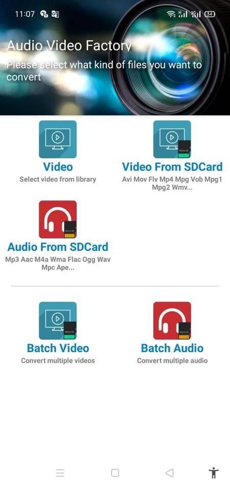 اضافة ملف الصوت أو الفيديو