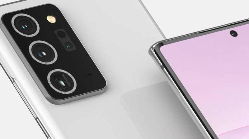 سامسونج جالاكسي نوت 20 - Samsung Galaxy Note 20 5G