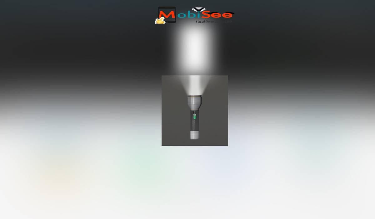 تحميل برنامج Shake Light للاندرويد