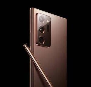سعر و مواصفات Samsung Note 20 Ultra 5G – مميزات و عيوب سامسونج نوت 20 الترا 5 جي