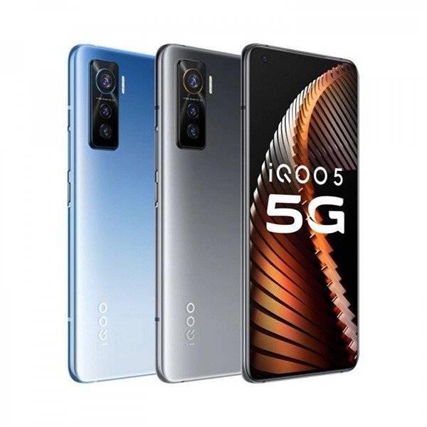 ألوان Vivo iQOO 5 5G