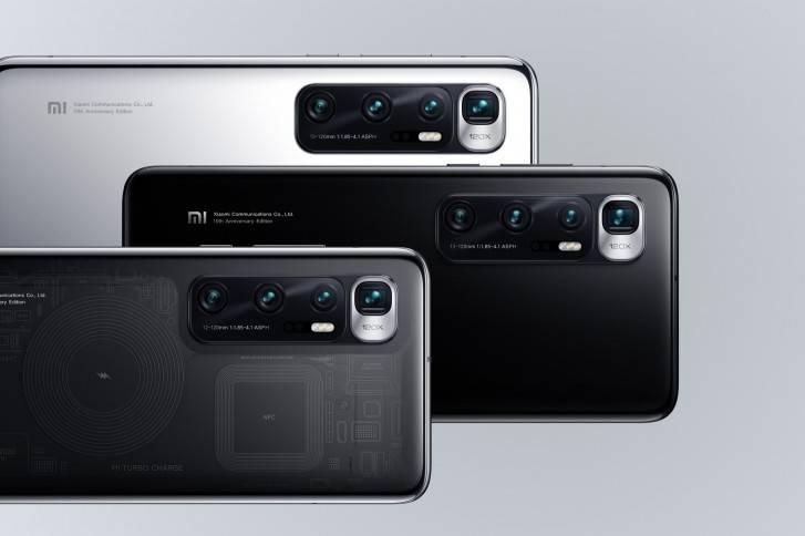 شاومي مي 10 الترا - Xiaomi Mi 10 Ultra