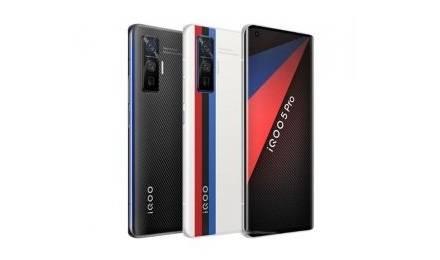 فيفو iQoo 5 برو 5 جي - vivo iQOO 5 Pro 5G