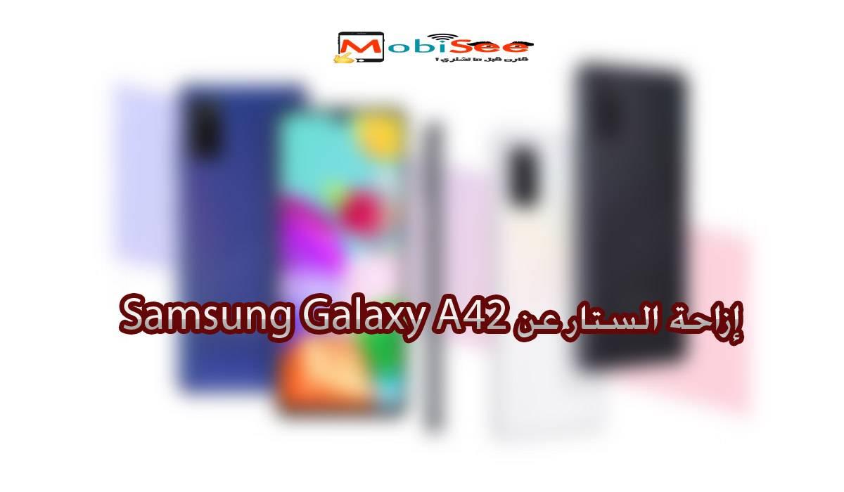 صورة إزاحة الستار عن Samsung Galaxy A42