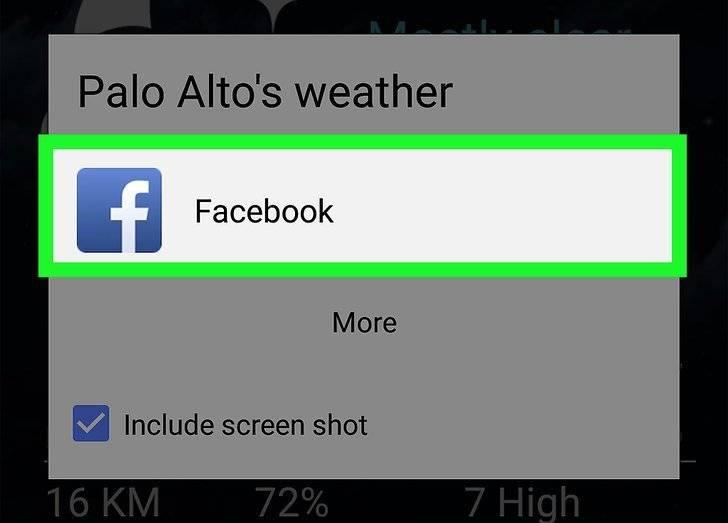 عند تحميل برنامج الطقس تتمكن من مشاركة حالة الطقس