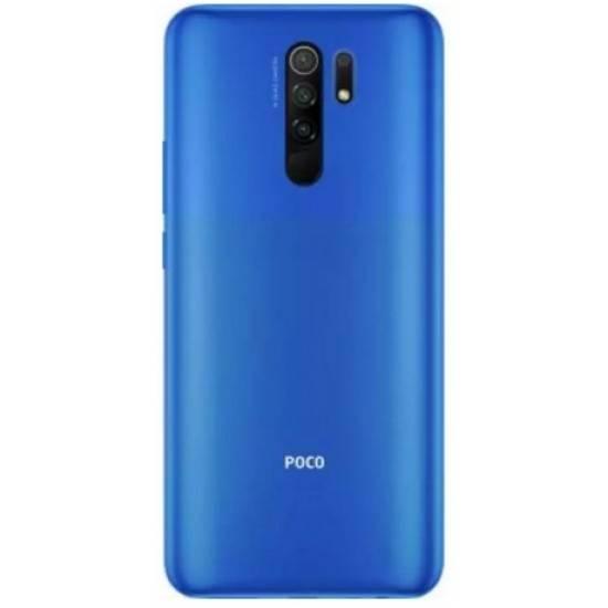 شاومي بوكو ام 2 - Xiaomi Poco M2