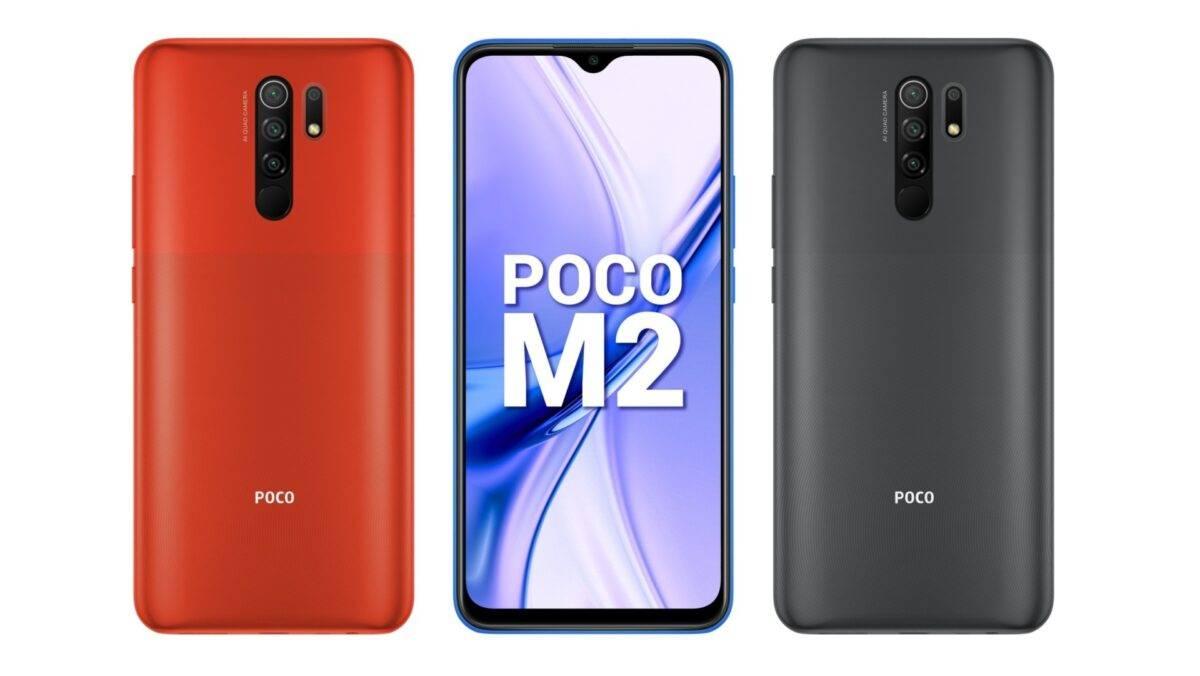 ألوان Xiaomi Poco M2