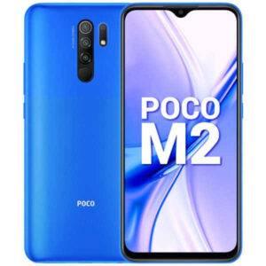 سعر و مواصفات Xiaomi Poco M2 – أهم عيوب شاومي بوكو ام 2 الاقتصادي