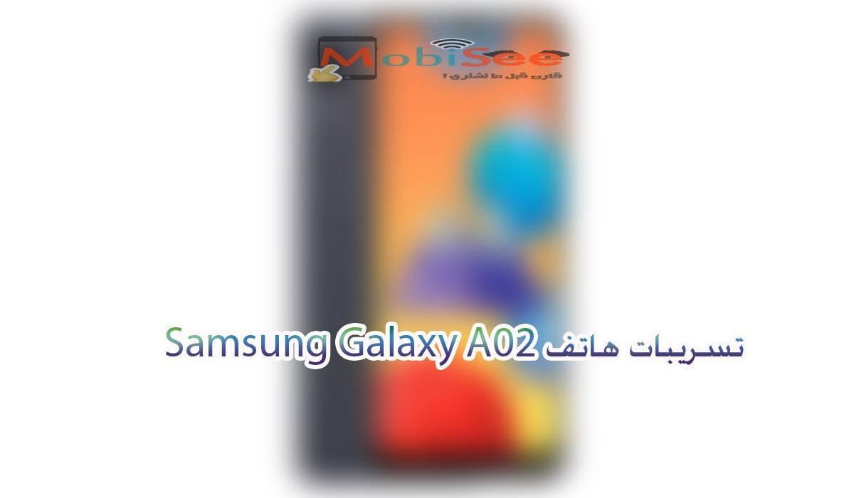 تسريبات هاتف Samsung Galaxy A02