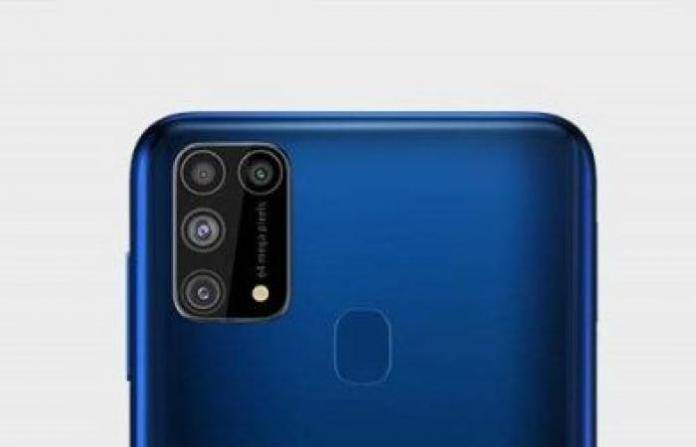 سامسونج جالاكسي ام 31 برايم - Samsung Galaxy M31 Prime