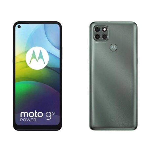 سعر ومواصفات هاتف Motorola Moto G9 Power مميزاته وعيوبه