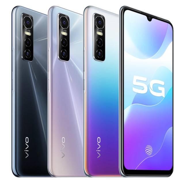 فيفو اس 7 اي 5 جي - Vivo S7e 5G