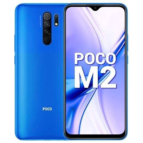 سعر و مواصفات Xiaomi Poco M3 و مميزات و عيوب شاومي بوكو ام 3