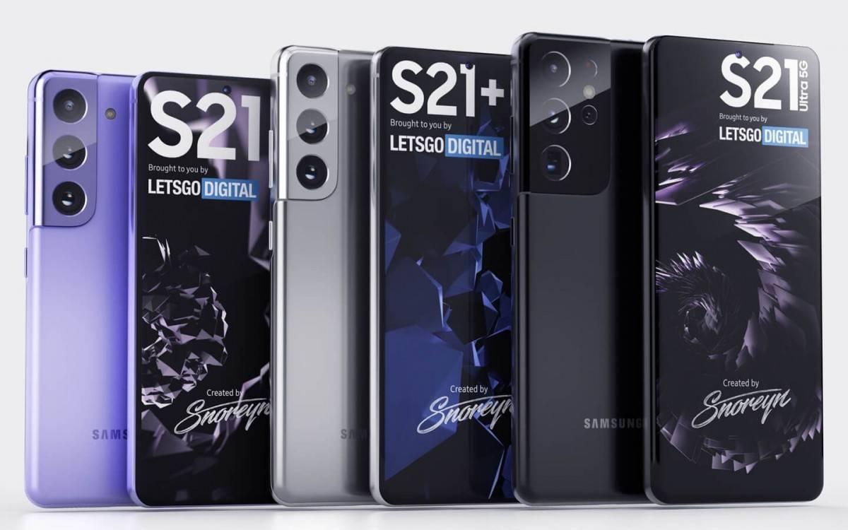 سامسونج تقوم بإطلاق Samsung Galaxy S21