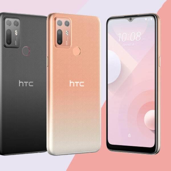 مواصفات وسعر هاتف HTC Desire 20 plus صاحب البطارية الجبارة