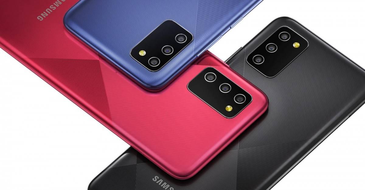 سامسونج ام 02 اس - Samsung M02s