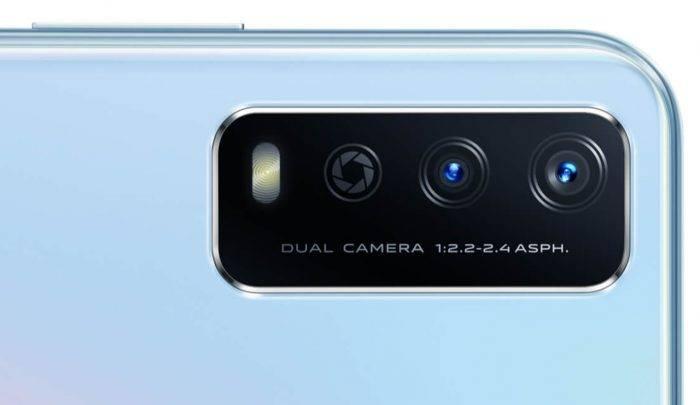 كاميرات Vivo Y12s الخلفية