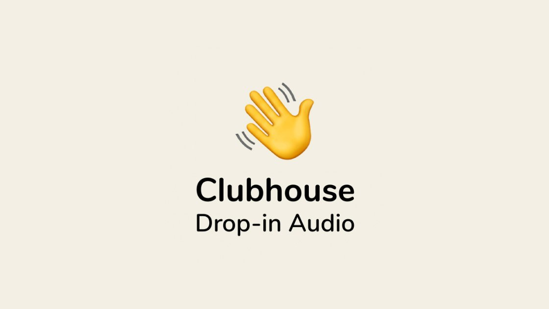 شرح تطبيق كلوب هاوس Clubhouse